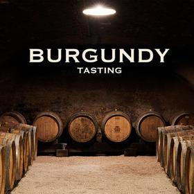 【品鉴门票】勃艮第的朝拜品鉴会【Tasting Ticket】Explore Prestigious Burgundy Tasting