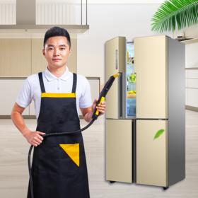 【冰箱消毒除异味】 除异味 上门服务 128元/次 双开门/三开门 178元/次 对开门 不让病从口入!