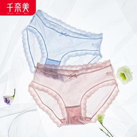 千奈美性感舒适蕾丝中高腰花蕾丝女士内裤打底三角裤单条装