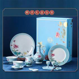 宝瓷林 国色天香8头餐具 礼盒装
