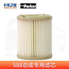 派克 588FG总成滤芯 2/10/30微米 | 基础商品