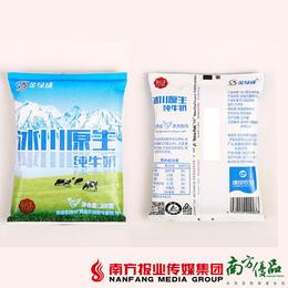 【珠三角包邮】金绿成 冰川原生纯牛奶 200ml*20包/箱(1月18日到货)