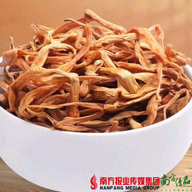 【全国包邮】夫妻树 特级仿野生黄花菜 1斤±1两/袋 (48小时内发货)