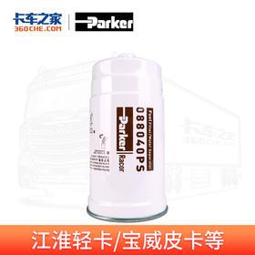 派克 柴滤精滤 088040ps/4微米 | 基础商品