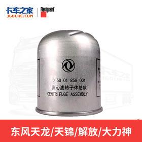弗列加 L052-200 机油转子过滤芯 | 基础商品