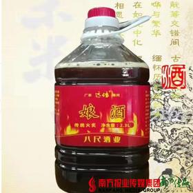 【全国包邮】客家娘酒 2.3L/瓶 (48小时内发货)