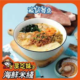 【半岛商城】海鲜肉酱米线 3件装 | 限时包邮