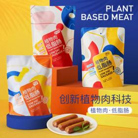 齐善 植物肉低脂高蛋白肠
