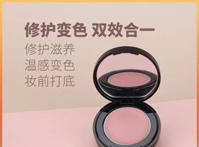 【现货 3-5天发货 买一送一】雅诗兰黛spa级变色润唇膏中样1.6克,发两个