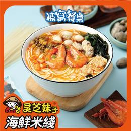 【半岛商城】2件装 | 限时包邮 红海虾米线