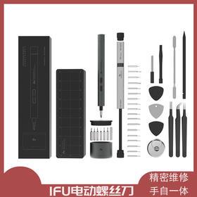 【手自一体 小身材 大动力】ifu电动螺丝刀 锂电一体直充 精密维修 优选
