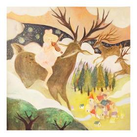 【样品】买买艺术 《雾、故乡与鹿》