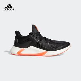 【特价】Adidas阿迪达斯 Edge xt 男款跑步运动鞋