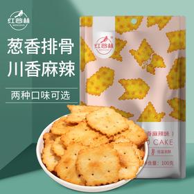 红谷林空空脆薯饼100g/袋 2-5袋|非油炸 金黄酥脆 香醇不腻【休闲零食】