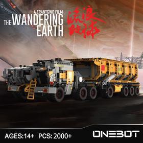 老罗推荐 【官方正版 等比例复刻】ONEBOT流浪地球运兵运载车 细节还原  机械结构 优选