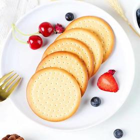 珠穆朗玛鲜乳大饼老式饼干早餐代餐奶香味休闲零食整箱网红糕点400g(10枚)