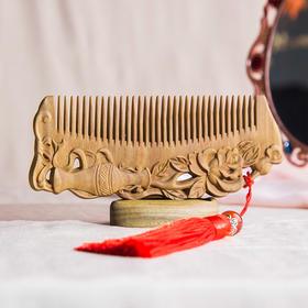 周广胜绿檀木梳女雕花梳子女专用长发刻字送女友梳子木梳檀香木