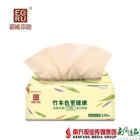 【珠三角包邮】韶能 本色原色竹纤维抽取式面巾纸 80抽*6包/提  3提/份(次日到货)