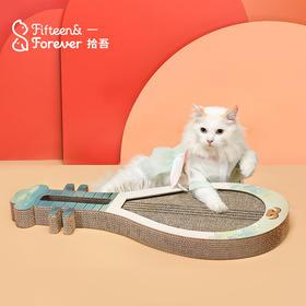 一拾吾 琵琶猫抓板【故宫宫廷文化】瓦楞纸猫咪用品猫爬架猫玩具