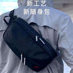 ZHIFU智服随身包S08 新物种 新工艺 新随身包 简约更有型 防水面料 防水拉链 内外兼修做真正意义上的随身包