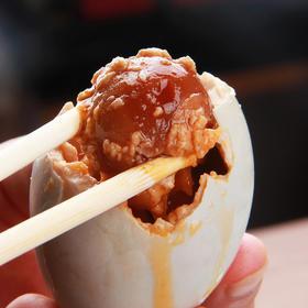 【广西 • 北海 海鸭蛋】 蛋白细嫩 爆油流沙 咸淡适宜  真空包装 浓香蛋黄爆满 好吃不腻口