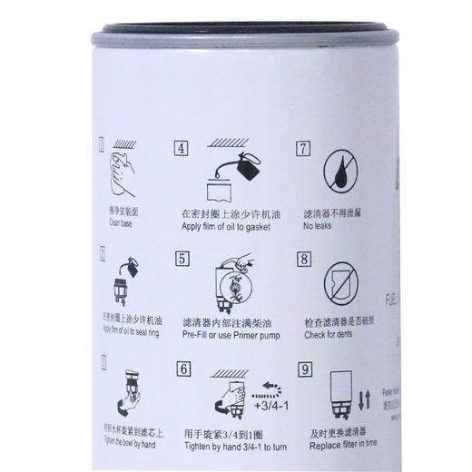 派克宝德威 油水分离器 BF80017-C 商品图2