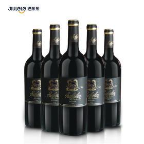 西勒麒麟(紫标)梅多克干红葡萄酒