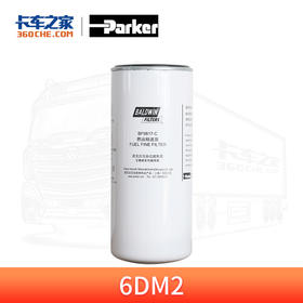 派克BF9817-C柴油滤清器 适用于一汽解放J66DM2/M3发动机 卡车之家