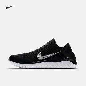 【特价】Nike耐克 Free RN Flyknit 2018 男款跑步鞋