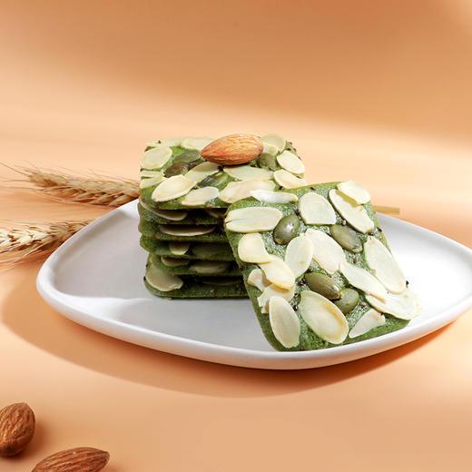 【好麦多】奇亚籽燕麦牛乳坚果酥60g抹茶味原味酥性饼干零食小吃60g/袋 商品图3
