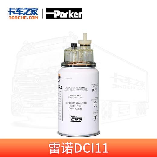 派克 油水分离器 BF80001-OB-C 东风天龙/雷诺DCI11升发动机 商品图0