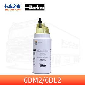 派克BF1383-OB-C油水分离器 30微米 适用于东风天龙/一汽解放J6升发动机 卡车之家