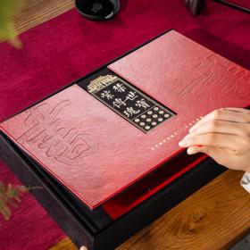 《紫禁传世瑰宝》珍邮大全【预售10.25发货】,纪念紫禁城600周年邮票,2020年的投资黑马