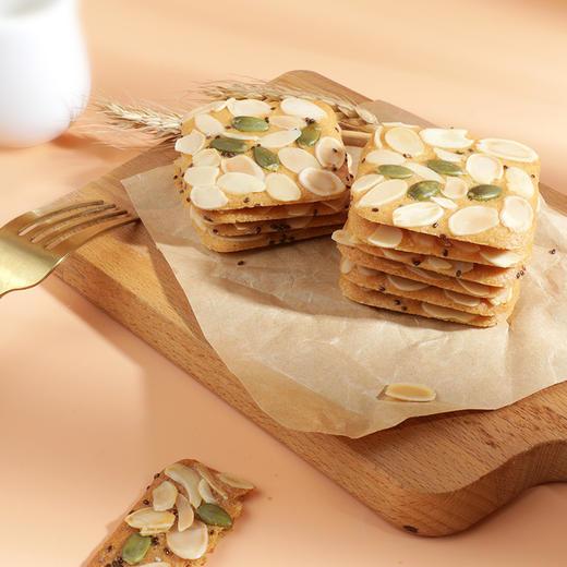 【好麦多】奇亚籽燕麦牛乳坚果酥60g抹茶味原味酥性饼干零食小吃60g/袋 商品图2