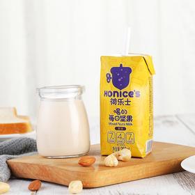 [荷乐士每日坚果奶]7种坚果配比 鲜果现磨 200ml/瓶 12瓶