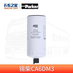 派克宝德威 油水分离器 BF80421-C