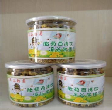 竹溪县溪谷胎菊 50g 商品图0