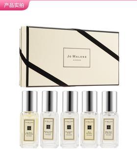 Jo Malone祖玛珑礼盒装香水小样五件套——听说,每一个香水控都会入手一款祖马龙