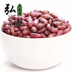 【弘毅六不用生态农场】六不用 红花豆  3斤/份