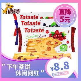 土斯夹层饼干   草莓味/葡萄味 140g/包