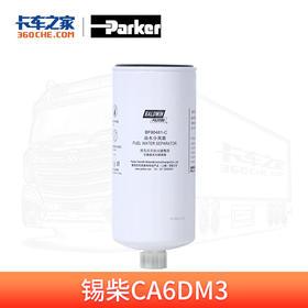 派克宝德威 油水分离器 BF80481-C