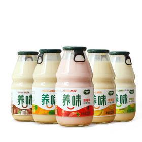 【网红爆款】养味牛奶yanwee 12瓶整箱(草莓 哈蜜瓜 香蕉 芒果 椰子 原味)