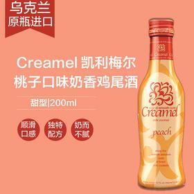 凯利梅尔奶香预调鸡尾酒桃子200ml/瓶