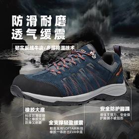 【防滑耐磨透气缓震】防泼水全地形户外鞋