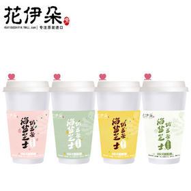 【923直播】【网红爆款】花伊朵海盐芝士奶盖茶 手冲DIY自制奶茶 4杯