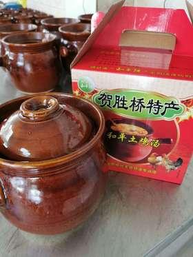 贺胜桥鸡汤➕送粉丝一份 净重 约2.5KG(鸡➕汤) | 基础商品