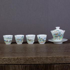 千里江山图茶具