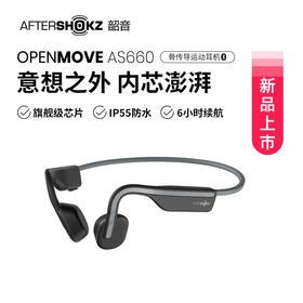 AfterShokz韶音 OpenMove AS660骨传导运动蓝牙耳机 - 轻盈机身,无线蓝牙连接