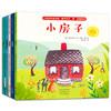 【为思礼】大师名作绘本馆系列全5册儿童房子凯蒂和大雪生命3-6岁漫画书读物 商品缩略图0