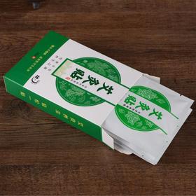 【清仓特价 不退不换】YDZP盒装灸贴新款正品温灸贴TZF